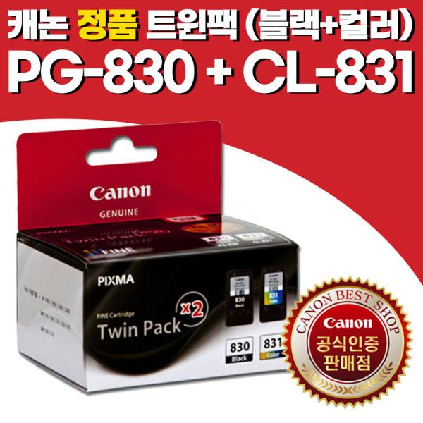 캐논잉크 PG830+CL830/TWIN/트윈팩 CSCO 상품이미지