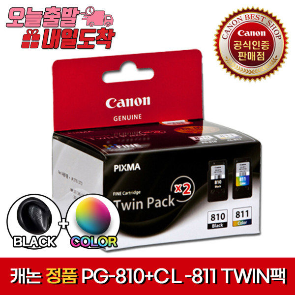 캐논잉크 PG810+CL811/TWIN/트윈팩 CSCO 상품이미지