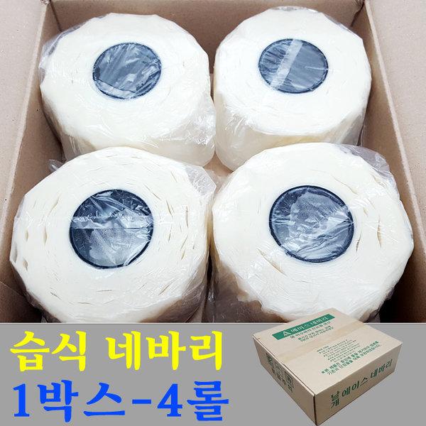 네바리 1Box/ 이중습식. 초배지 도배 단열재 석고보드 상품이미지