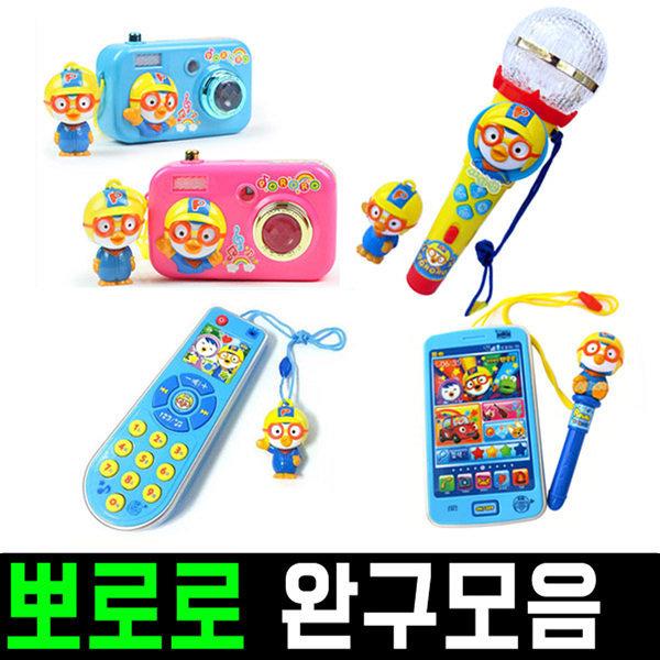 뽀로로 마이크 카메라 스마트폰 리모콘 유아 장난감 상품이미지