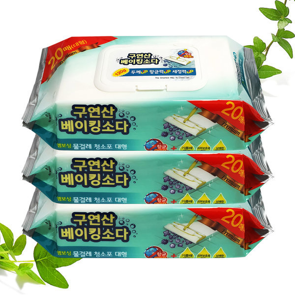 구연산베이킹소다 항균물걸레청소포 60매/유해물질無 상품이미지