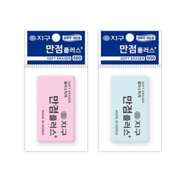 PENTEL 컬러아인지우개(Ain) ZEH-05/색상랜덤(1갑/2 상품이미지