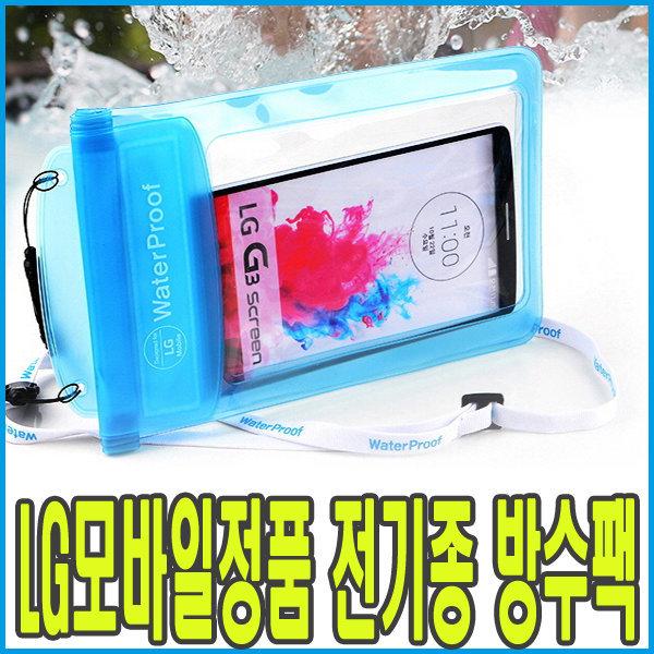 LG정품 삼성 갤럭시노트9 노트8 갤럭시S10 S9 방수팩 상품이미지