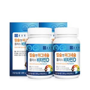[종근당]칼슘 앤 마그네슘 플러스 비타민D 3개월 칼슘제 영양제