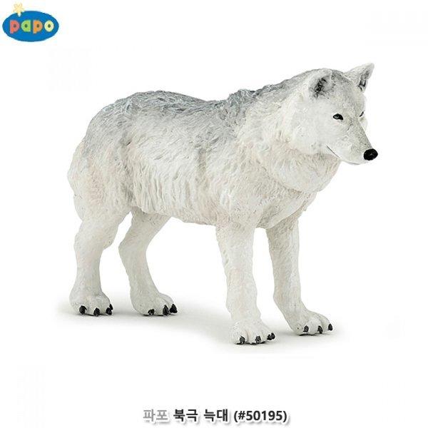 파포 (동물 모형완구) 북극 늑대 ( 50195) 상품이미지