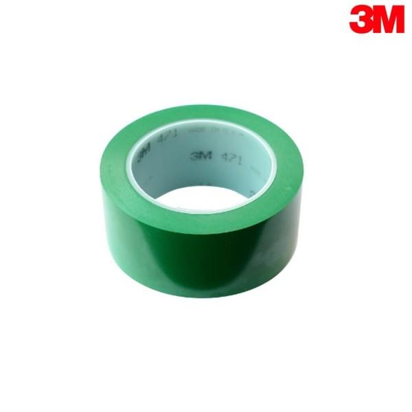 3M 471 바닥라인 테이프 50mm x 33M 녹색 상품이미지