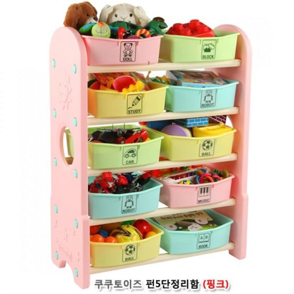 쿠쿠토이즈 펀5단정리함 (핑크) 상품이미지