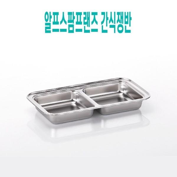 원형 스텐 그릇(20cm) 상품이미지