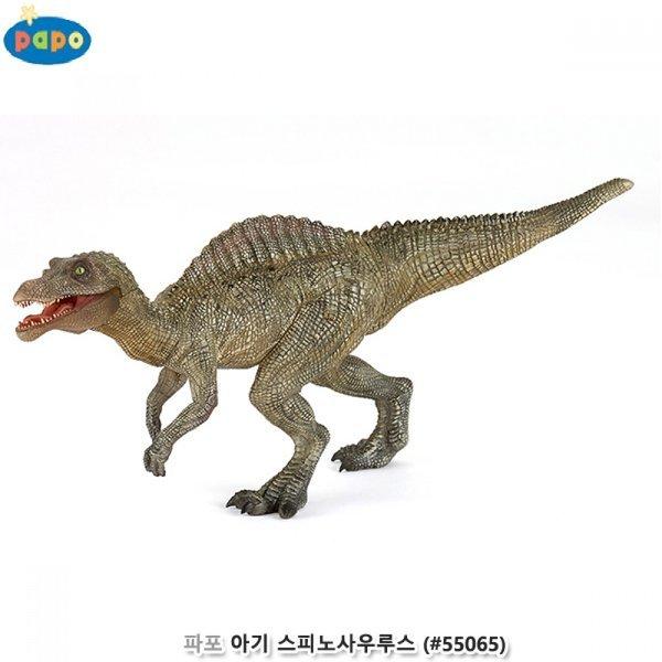 파포 (공룡 모형완구) 아기 스피노사우루스 ( 55065) 상품이미지