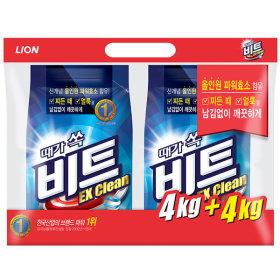 라이온_비트Exclean세탁세제리필_4KG+4KG