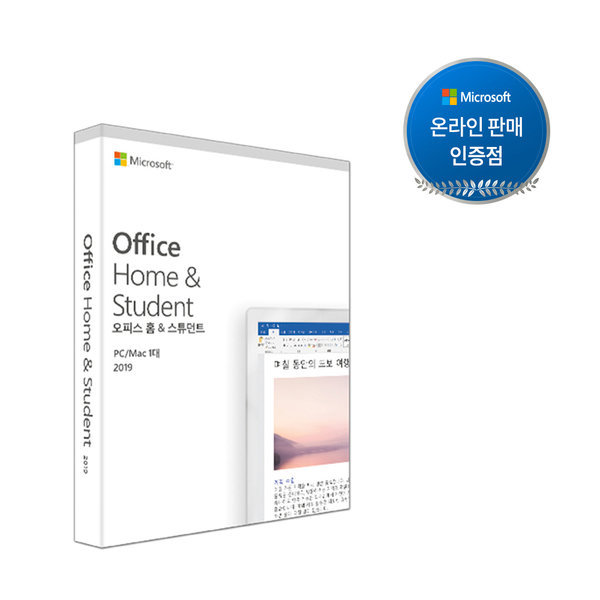 Office 2019 Home and Student PKC 영구 /오피스2019. 상품이미지