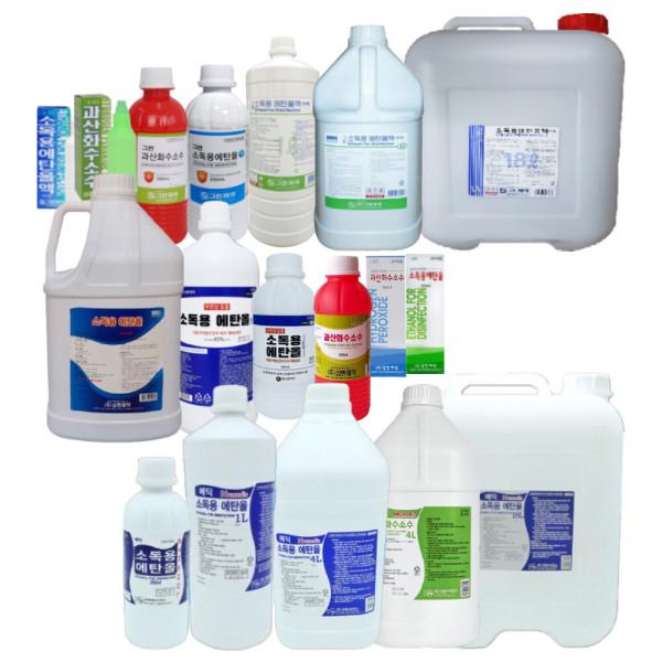 삼현/그린/두원 소독용에탄올액250ml1L4L/과산화수소 상품이미지