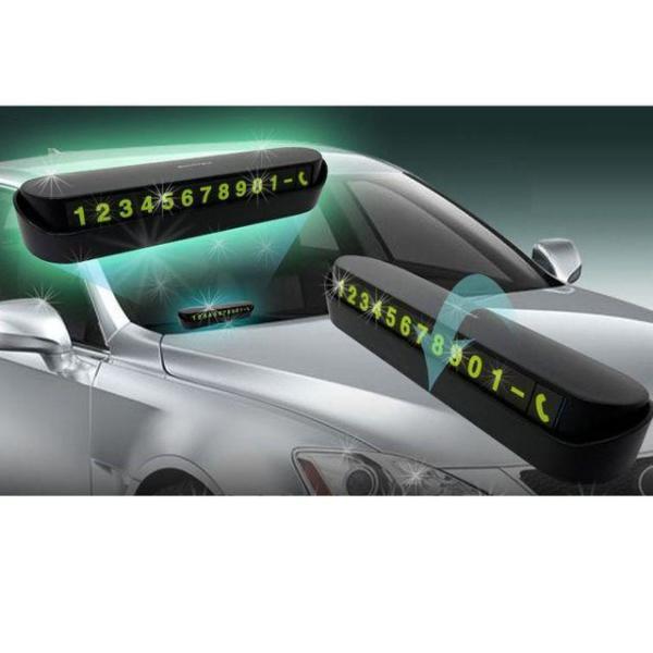 TNR 차량용 컬러 번호판 가드 숏 타입 신형 상품이미지