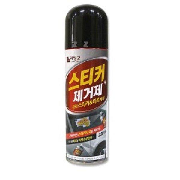 헤어밴드 세안밴드 샤워용품 목욕용품 핑크호피 ABM 상품이미지