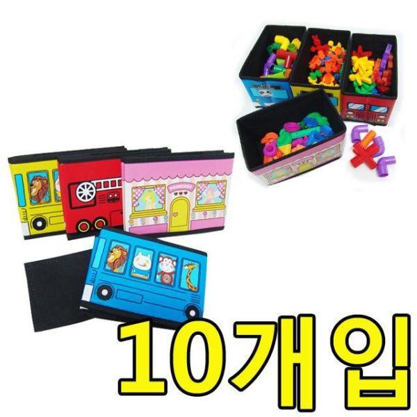 아기자기한 다용도 캐릭터 장난감 정리함  X 10개입 상품이미지
