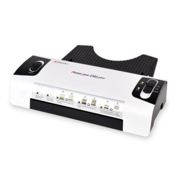 현대오피스 코팅기  PhotoLami-2302 Plus 가정용코 상품이미지