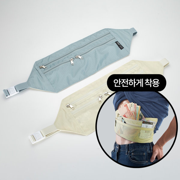 TNT 복대여권지갑. 해외여행용품 파우치 가방 준비물 상품이미지