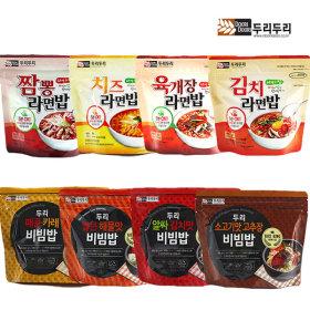 전투식량 라면밥4종 비빔밥4종 즉석밥 간편식