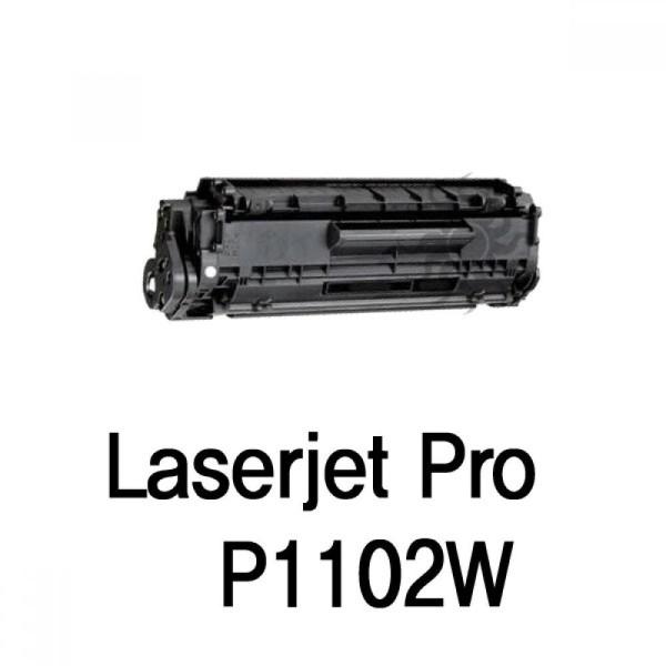 Laserjet Pro P1102W 호환용 슈퍼재생토너 흑백 상품이미지