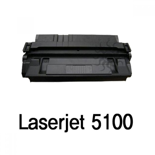 Laserjet 5100 호환용 슈퍼재생토너 검정 상품이미지