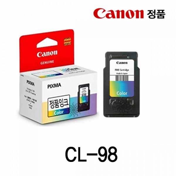캐논 CL-98 정품잉크 칼라 상품이미지