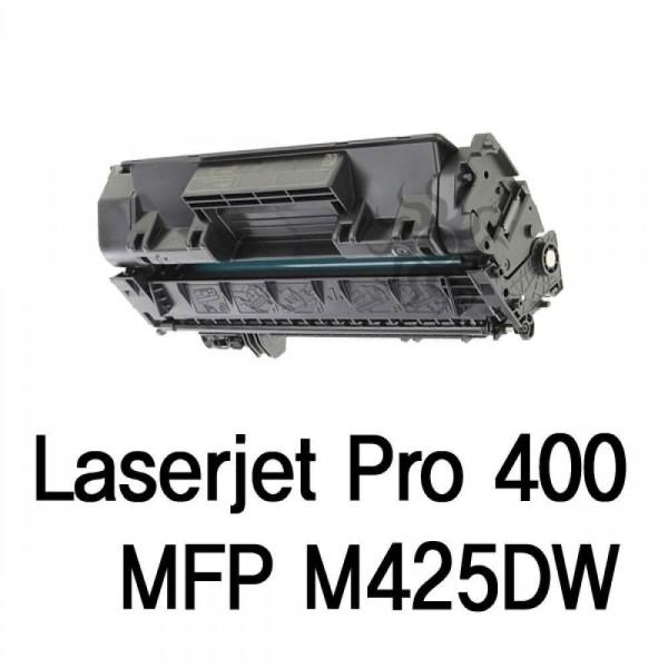 Laserjet Pro 400 MFP M425DW 호환 슈퍼재생토너 검정 상품이미지