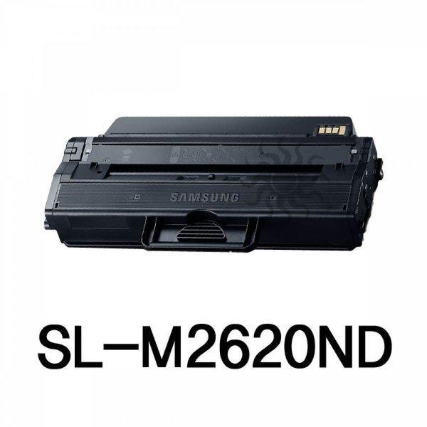 SL-M2620ND 삼성 슈퍼재생토너 흑백 상품이미지