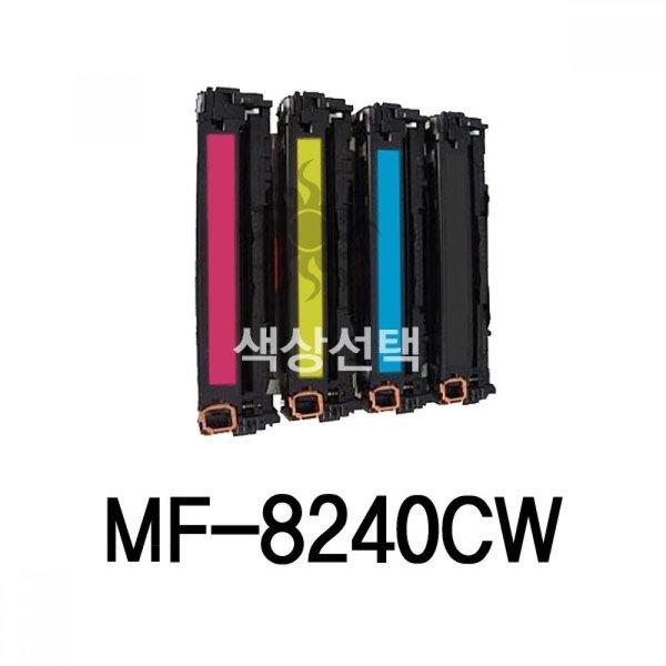 캐논 MF-8240CW 슈퍼재생토너 상품이미지