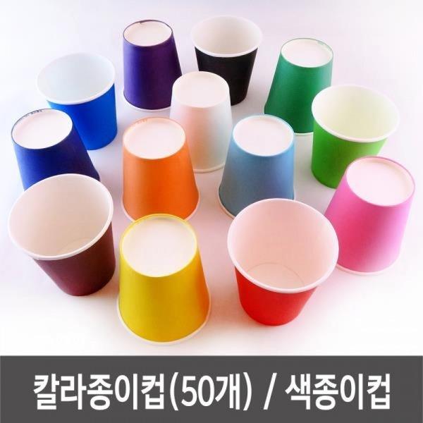 섹시 레이스 몰드 와이어 C컵 브라팬티세트 (볼리쉬)( 상품이미지