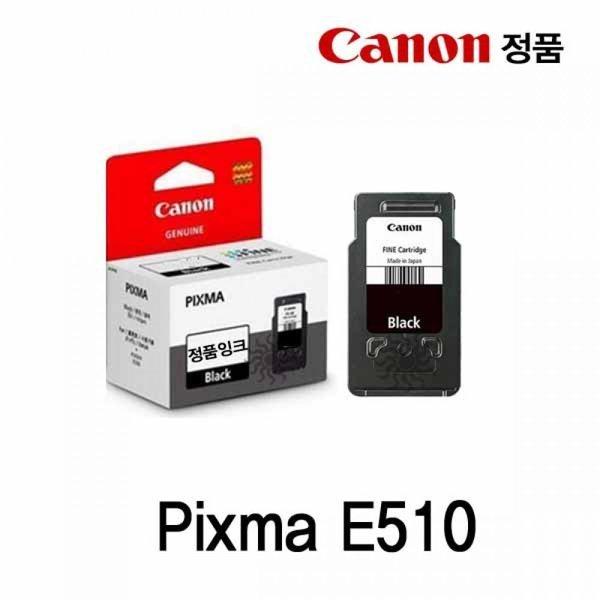 캐논 Pixma E510 정품잉크 검정 상품이미지