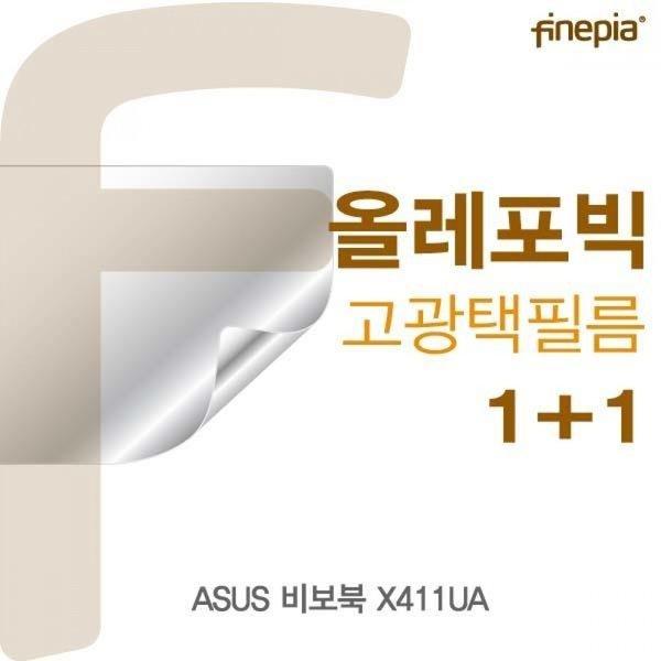 ASUS 비보북 X411UA용 HD올레포빅필름 상품이미지