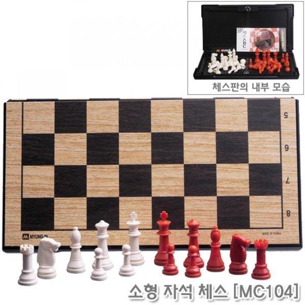 명인랜드 자석식 소형 체스 (M-080) 상품이미지