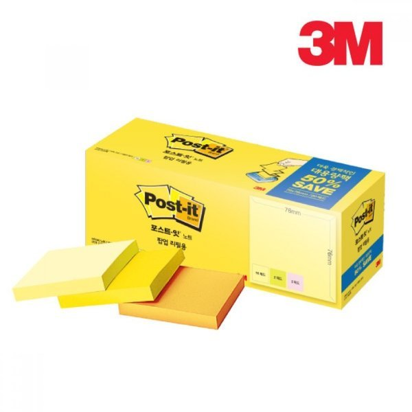 3M 포스트잇 팝업 노트 리필용 대용량팩 KR330-20A 상품이미지