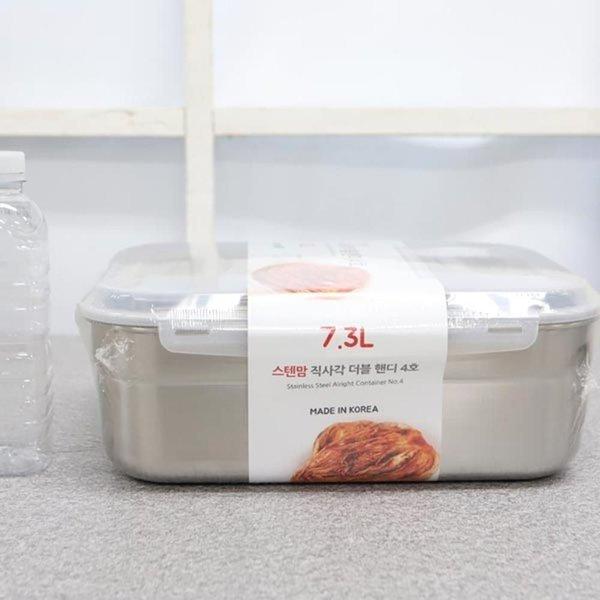 직사각 더블핸디 7.3L 보관용기 밀폐용기 주방용품 상품이미지