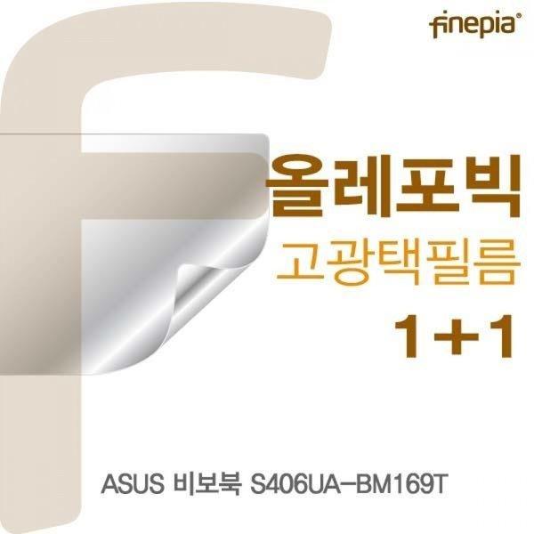 ASUS 비보북 S406UA-BM169T용 HD올레포빅필름 상품이미지
