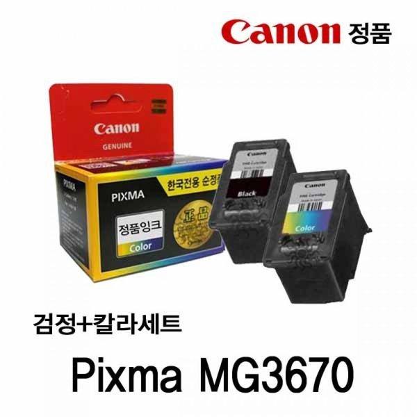 캐논 PIXMA MG3670 정품잉크 검정 칼라세트 상품이미지