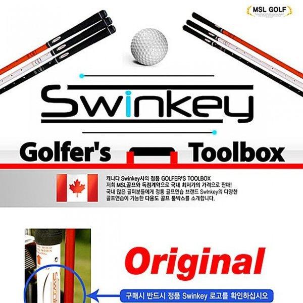 스윙키 골프 연습 얼라이먼트 용품 스포츠 레져 레저 상품이미지
