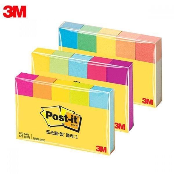 3M 포스트잇 종이 플래그 670-5 분류용 인덱스탭 상품이미지