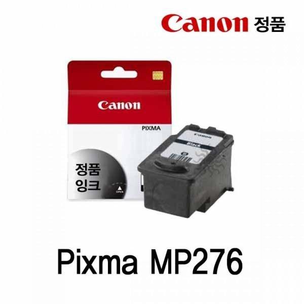캐논 Pixma MP276 정품잉크 검정 상품이미지