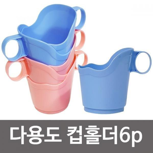 (허브 다용도 컵홀더6p) 0173 종이컵받침 종이컵홀더 상품이미지
