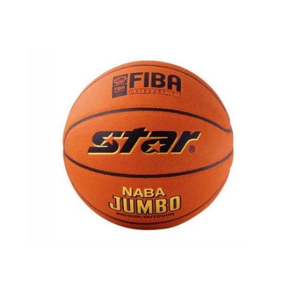 몰텐 GM6X 농구공 6호 FIBA 공인사용구 합성가죽 상품이미지