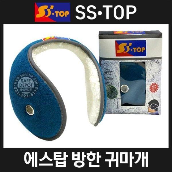 방한용품/에스탑귀마개/귀덮개/이어캡/SSTOP/겨울용 상품이미지