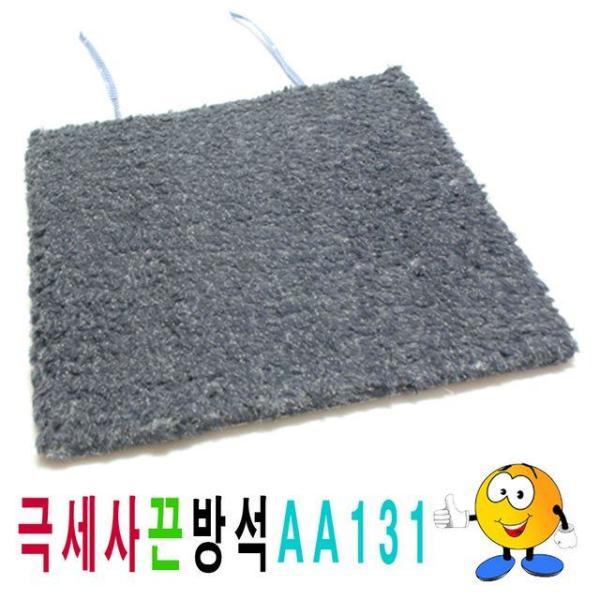 단면극세사끈방석AA131극세사끈방석끈방석사무실학 상품이미지