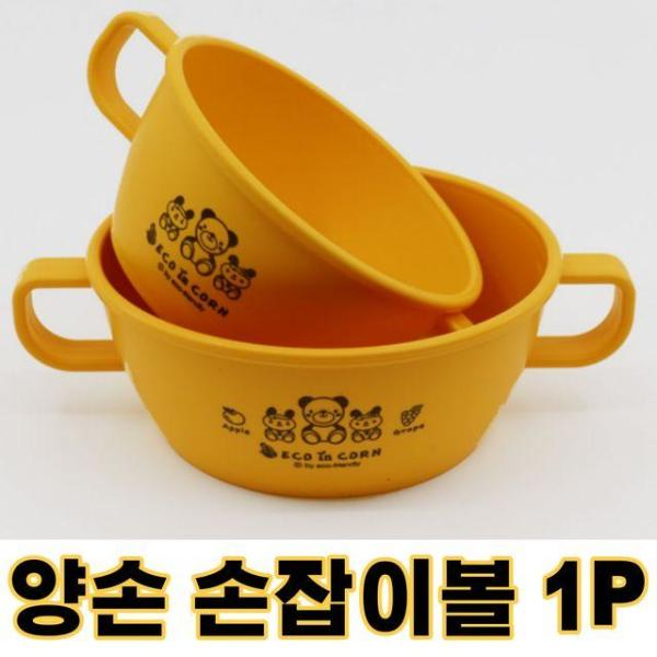유아간식그릇 간식용기 어린이 간식그릇 3색 이유식 상품이미지