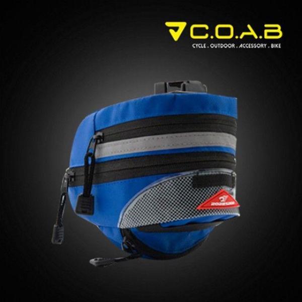 COAB 후미등 안장가방-(확장형)-블루 상품이미지