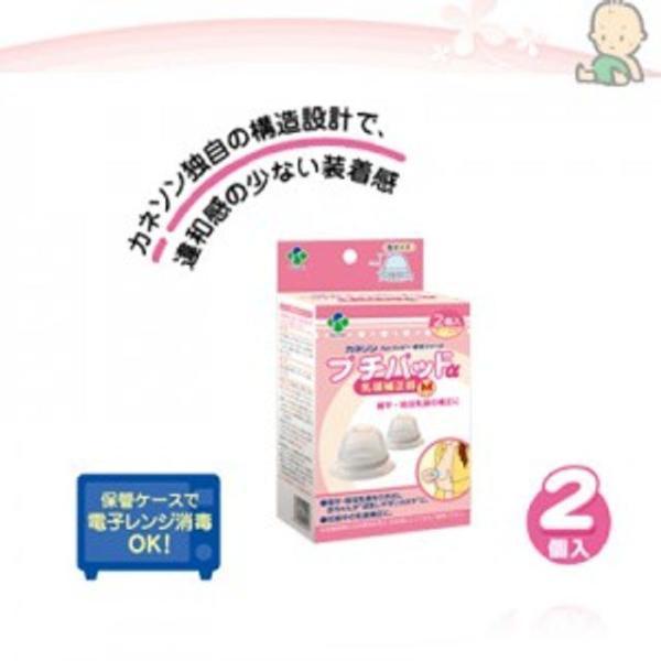 (카네손)유두흡입기 니플타입 2P 유두흡입기 모유수 상품이미지