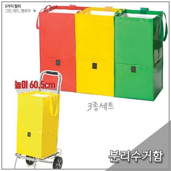 3단 다용도 대차 (대형)(KT-909F) 핸드카 카트 접이 상품이미지