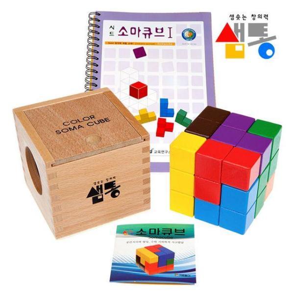 레귤러 디자인 큐브 게임 CUBE 보드게임 상품이미지
