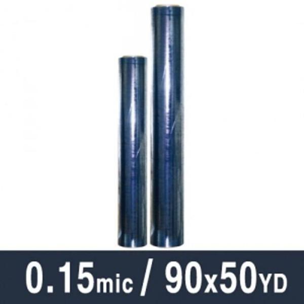 그레이트 PVC연질책비닐 0.15M.90cmX50yd.1롤 상품이미지