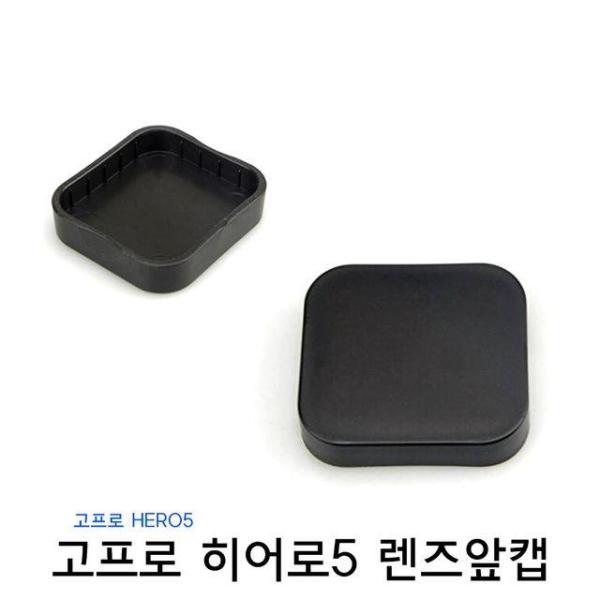 캐논 EW-63II 렌즈후드 호환용 상품이미지